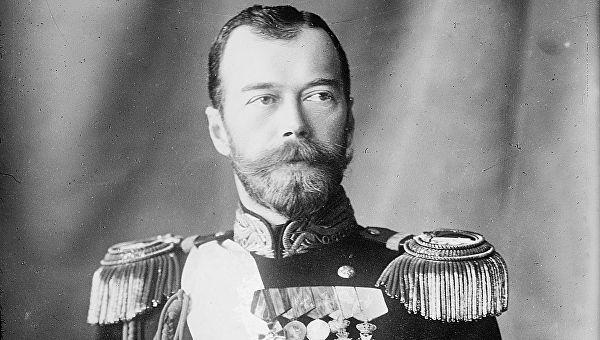 Борода. Историческая справка